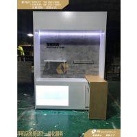 小米2.0版客厅/TV体验区展示柜款式,新款小米授权店展台生产厂家