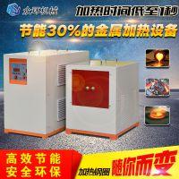 超高频熔炼设备ZHCGP-40小型熔金机 熔银炉 熔铜炉厂家优选 众环机械