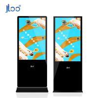 九凌(JLOO)55英寸新款LED高清数字标牌液晶立式/落地式