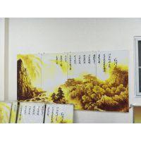 厂家定制 碳纤维电热墙暖锰镁合金板画 400w画面精美 采暖装饰双用 量大从优