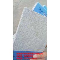 钢结构纤维水泥外墙挂板 15mm水泥纤维楼层板多少钱(免费赠送小样) (厂家)风格加强!
