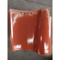 厂家直销陶瓷工程彩瓦欧式瓦