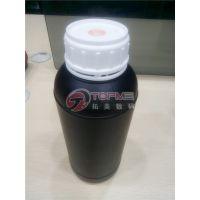 台湾三皇理光UV墨水 原装 台湾三皇理光G45/G5喷头UV墨水 1L装