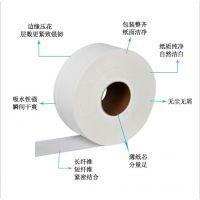 大卷盘纸酒店商务厕纸家用卫生纸卷筒纸纯木浆3层600g整箱12盘