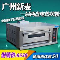 广州新麦电烤箱SK-621一层二盘商用电烤箱 蛋糕面包房设备披萨炉