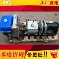 厂家直销双变速箱快速绞磨机 高速牵引机 快速引线器5T本田发动机