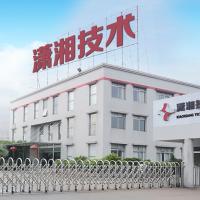 广东潇湘智能技术股份有限公司