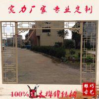 中式仿古门窗 厂家定制实木花格 中式花窗木质背景墙花格