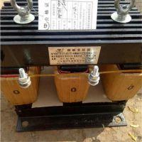 BP1-210/2520频敏变阻器 鲁杯 稳定转速得以提高