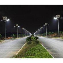承运供应CY-031海南太阳能路灯城市照明一体化超亮户外道路路灯