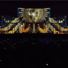 北京投影景观秀-投影景观秀-米乐高
