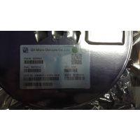 供应深圳泉芯厂家,一线控制RGB灯饰3位恒流驱动IC QX5244