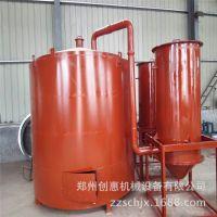 热销高效无烟干馏式炭化炉 原木吊装炭化炉 木炭机烧烤炭生产设备