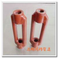供应L7.12环形耳子型号规格
