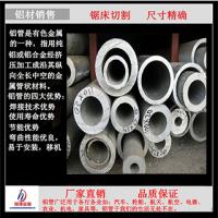 西南铝6061铝合金管现货100*10/150*30,T6状态