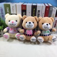 新款秀恩爱拼搏熊 送女友可爱熊猫生日礼物 量大从优厂家直销