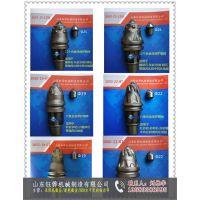 旋挖截齿3060-25-12珠旋挖截齿型号旋挖截齿报价报价