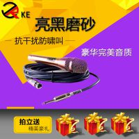 有线话筒T-6批发零售卡拉ok手机K歌家用无线麦克风厂家直销