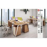 襄阳办公室用家具中国品牌办公家具