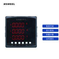 数显单三相多功能电力仪表电量测量电流电压功率电能485通讯电子式电能仪表