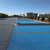 露骨料透水地坪 彩色透水混凝土 透水砼 透水地坪路面施工工程材料供应 胶粘石地坪