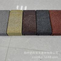 舒布洛克建菱砖陶瓷颗粒透水砖通体广场路面砖面包彩色砖