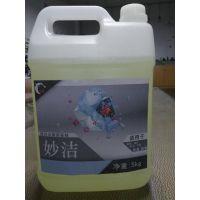 84消毒剂 厂家批发妙洁P0004杀菌消毒剂清洁用品 去霉除臭漂白剂
