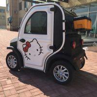 大阳款电动四轮车成人电动汽车两座小型代步车家用轿车新能源观光