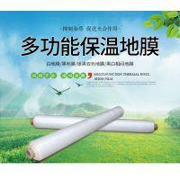 常年供应苏州农用地膜PE包装膜工程保湿薄膜