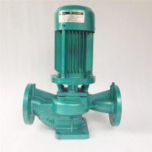 沃德品牌管道泵GD80-125空调制冷循环泵5.5kw