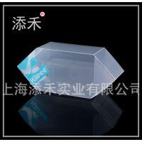 厂家定制异型 柔软线PVC透明胶盒 PP磨砂包装盒 PET塑料奶瓶盒