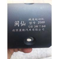 靖江电动车充电器激光刻字机 硬质塑料刻字加工30W二氧化碳激光打标机价格光久商城
