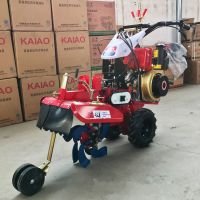 7马力柴油动力翻土机 普航柴油动力开沟机 电启动田园管理机