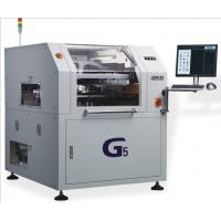 专业供应GKG-G5全自动锡膏印刷机 PCB自动丝印机 smt印刷机