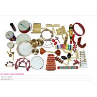 优质原材料设计制作的4种奥尔夫乐器套装博天供应商
