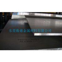 硬度大7075高硬度合金 AA7075铝合金的价格