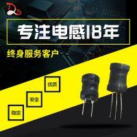 DD厂家直销 插件工字电感 PK0608-101K 7.5*10*25 100UH 0.45A