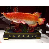 西安琉璃玉金龙鱼招财桌摆件 老板桌办公桌摆工艺品礼品