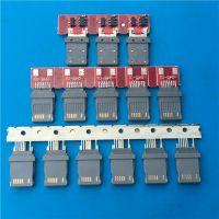 苹果5全塑型公头带板 不带板6P 8P全塑IPHONE公头充电板数据板 usb连接器