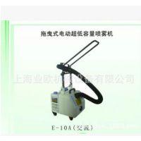 E-10A电动超低容量喷雾机 拖曳式电动喷雾器 直流喷雾机