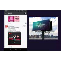 微信朋友圈广告投放 天灿传媒
