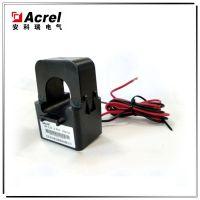 ACREL安科瑞开口式电流互感器AKH-0.66/K-φ36