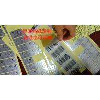 哑银不干胶标签定制 消银龙贴纸 PVC透明标贴 厂家定制