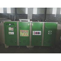 环保达标了?选择中亚环保 UV光氧催化除臭装置专业厂家