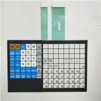 薄膜开关打样-博雅图电子设备【生产制造】-薄膜开关