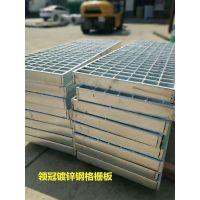 长春热镀锌钢格栅板 不锈钢踏步板 生产钢格栅***好的厂家