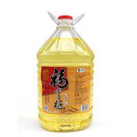 【中粮】福掌柜大豆油 20L烘培餐饮专用