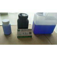 硅胶溶胶剂DY711环氧树脂溶解剂LED解胶剂封装Dynaloy711清洗剂500克