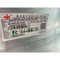镀锌板-玖盈金属材料-宝钢镀锌板厂家