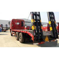 解放单桥25吨挖机平板运输车库存清理价格美丽
